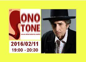 El Sonotone — BOB DYLAN (4ª parte)   /   VOODOO RATS (Carlos – entrevista)   /   NOVEDADES   /   CANCIONES DE LA SEMANA…