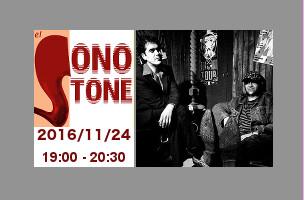 EL  SONOTONE  –  24/11/2016