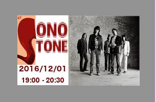 EL  SONOTONE  –  01/12/2016