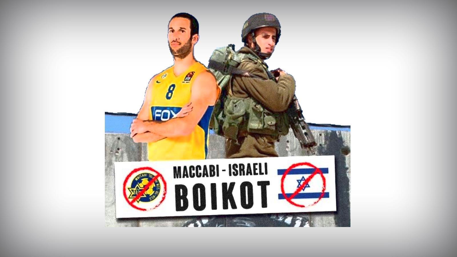 Diferentes  activistas  BDS  de  Gaza  y  Gasteiz  llaman  al  boicot  ante  la  visita  del  Maccabi