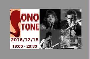 EL  SONOTONE  –  15/12/2016
