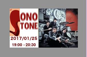 EL  SONOTONE  –  26/01/2017