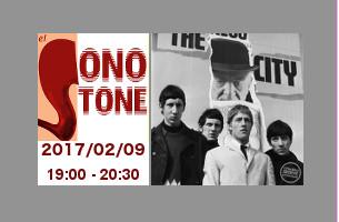 EL  SONOTONE  –  09/02/2017