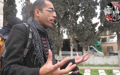 Uhintifada 285:«Basil defendió que la resistencia intelectual y armada son complementarias, por eso lo ha matado Israel, en colaboración con la ANP».