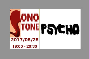 El  Sonotone  —  PSYCHO:          THE  SEEDS,  THE  ELECTRIC  PRUNES,    THE  BLUES  MAGOOS,  …