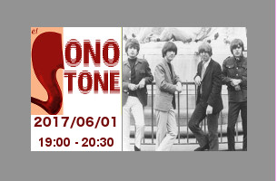 El  Sonotone  —  THE  STANDELLS      /      THE  CHOCOLATE  WATCHBAND      /      COUNT  FIVE  …