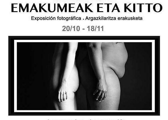 """Eider Bernaola (fotógrafa): """"Lo raro es lo que nos muestran, lo más normal es la realidad"""""""