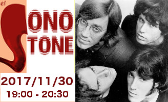 El Sonotone — THE DOORS (Cap.1)