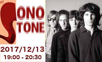 El Sonotone — THE DOORS (Cap.2)
