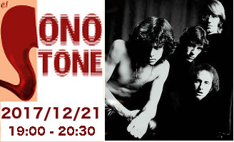 El Sonotone — THE DOORS (Cap.3)