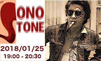 EL SONOTONE – 127