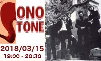EL SONOTONE – 132 — LOS BRAVOS
