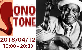 EL SONOTONE – 134 — WILLIE DIXON