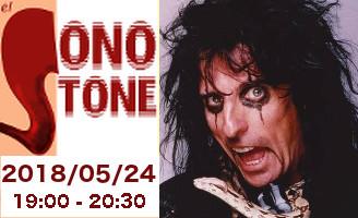 EL SONOTONE – 140 — ALICE COOPER