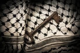 Nakba, Palestinaren hondamendia, gogoratuko dute