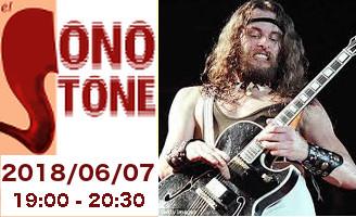 EL SONOTONE – 142 — TED NUGENT