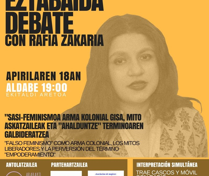 12th WTB import: Rafia Zakaria