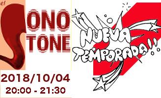 El Sonotone – 146 — PRIMER PROGRAMA DE LA TEMPORADA   /   CHRIS SPEDDING