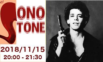 El Sonotone – 151 — LOU REED (Cap. 1)   /   SUMISION CITY BLUES – SEÑOR NO  presentación del single navideño (entrevista Pela)