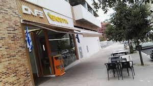 CNT Gasteiz denuncia acoso sexual en el Café Vendetta a una de sus compañeras