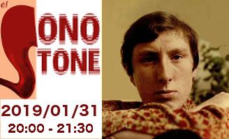 El Sonotone – 158 — CHRIS FARLOWE