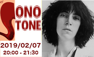 El Sonotone – 159 — PATTI SMITH