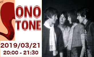 El Sonotone – 165 — SMALL FACES