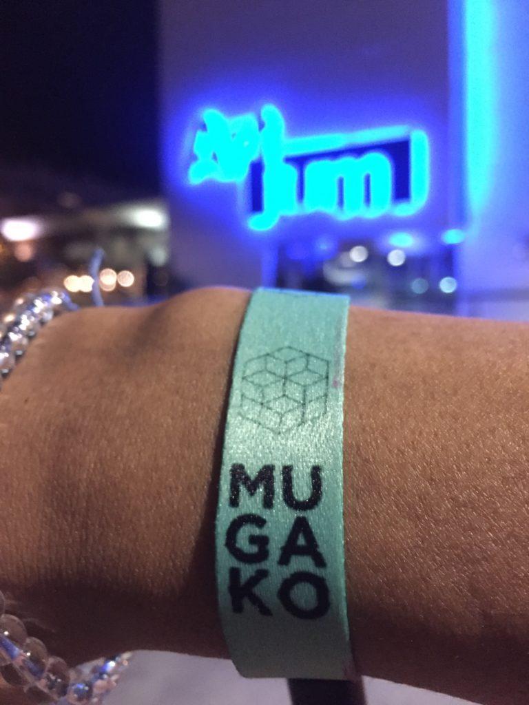 Traumreise #014 MUGAKO