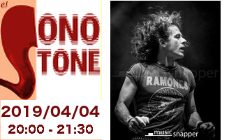 El Sonotone – 167 — FÉLIX RIOJA.  / SUZY Y LOS QUATTRO (entrevista)