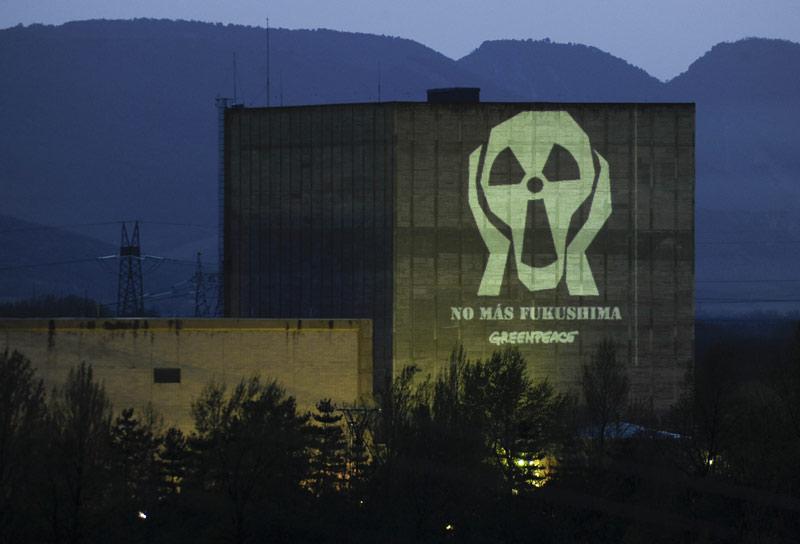 La última inspección de la central nuclear de Garoña desprende irregularidades en las dosis de radiación recibidas por los trabajadores