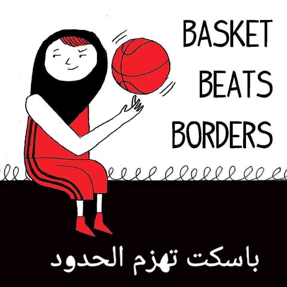 """Oihana  (Basket  Beats  Borders):  """"Mugak  gainditu  behar  ziren  eta  mugak  gainditu  izan  ditugu"""""""
