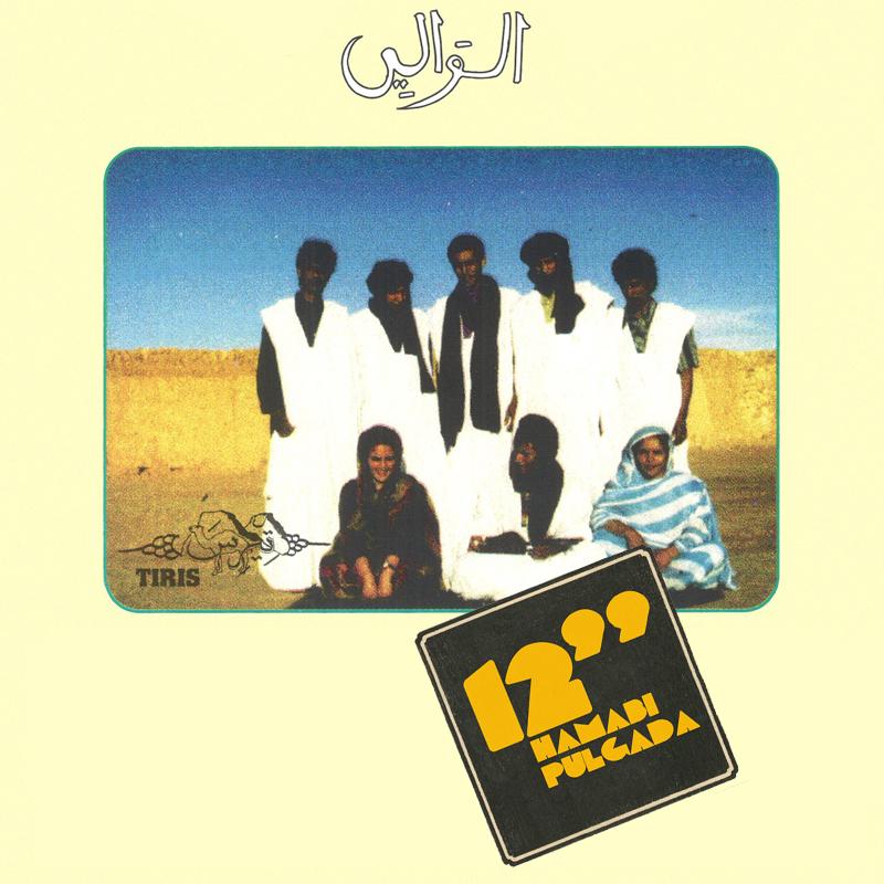 Folk Polisario y guitarras Saharauis