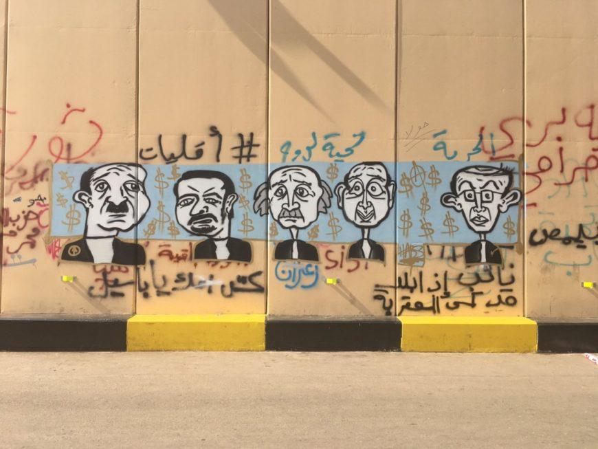 Líbano | Hartazgo y estallido social ante la escalada en la restricción de derechos y libertades