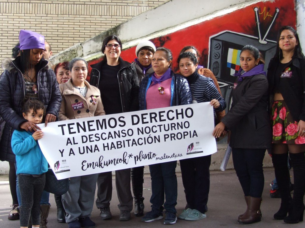 O No Será | Mujeres migradas en el trabajo de cuidado. Huelga 30 de Enero.