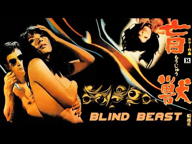 Sesión doble: L' oil du malin (Claude Chabrol) & Bestia ciega (Yasuzo Masumura)
