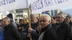 Europara begira| Grezia