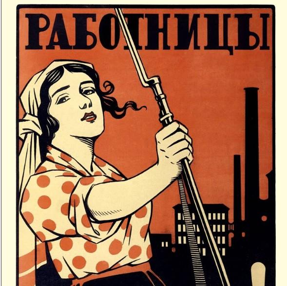 Kommunistka-k, kamarada feministak