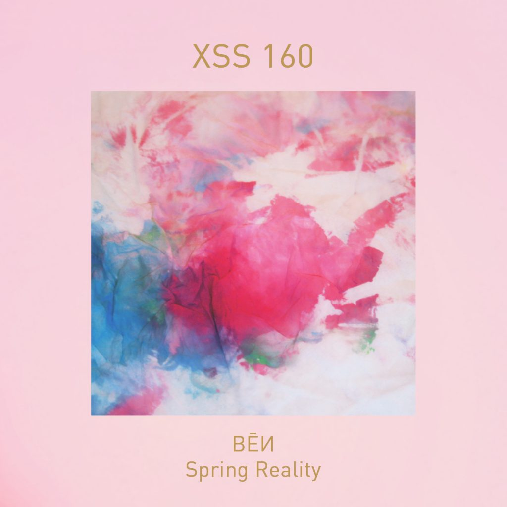 XSS160 | BĒИ | Spring Reality